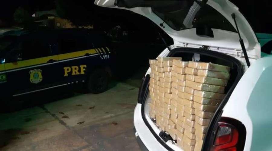 Center prf apreende 120 kg de cocaina em camapuams 1 e1557491869409